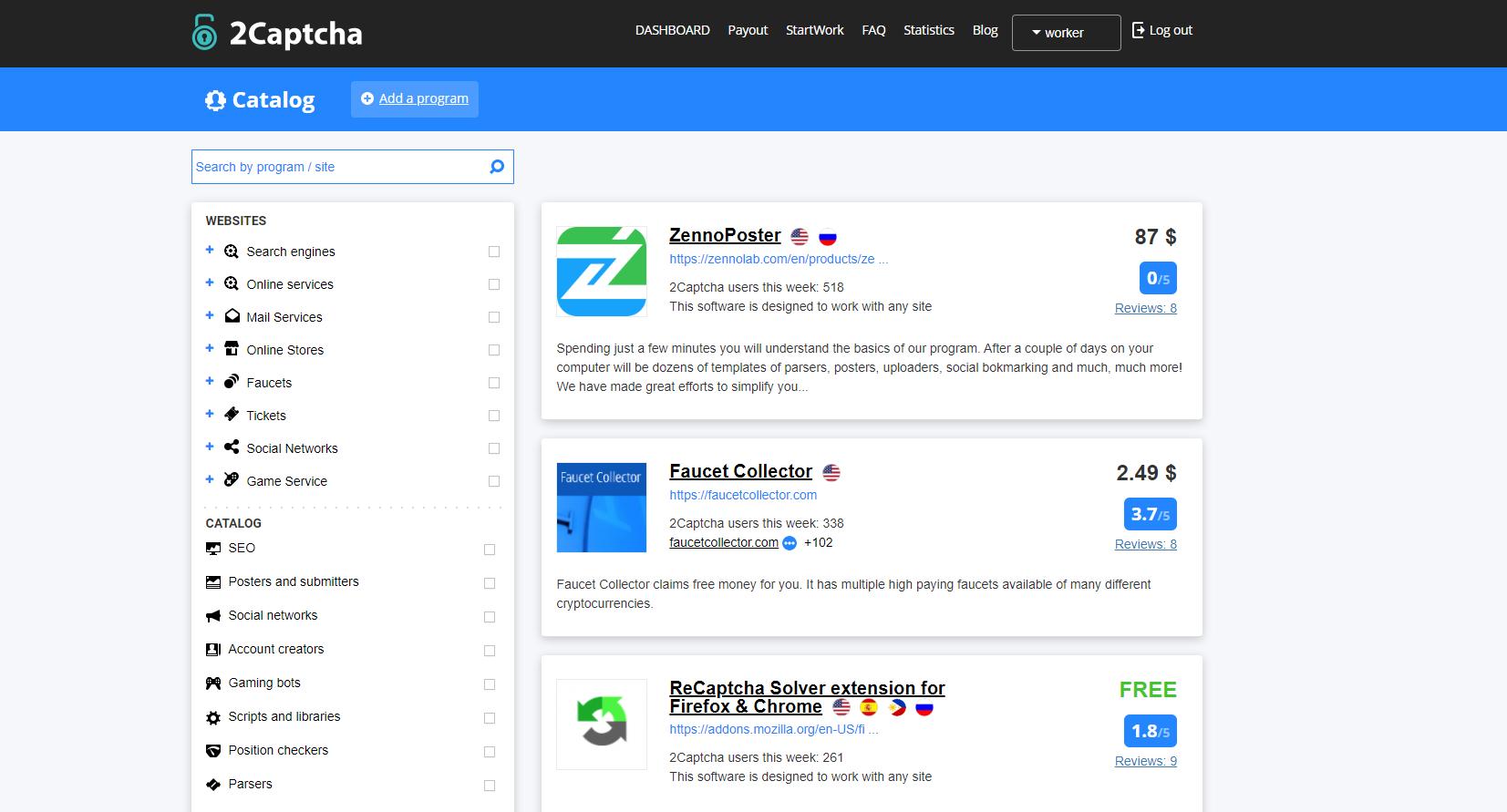 2Captcha software catalog