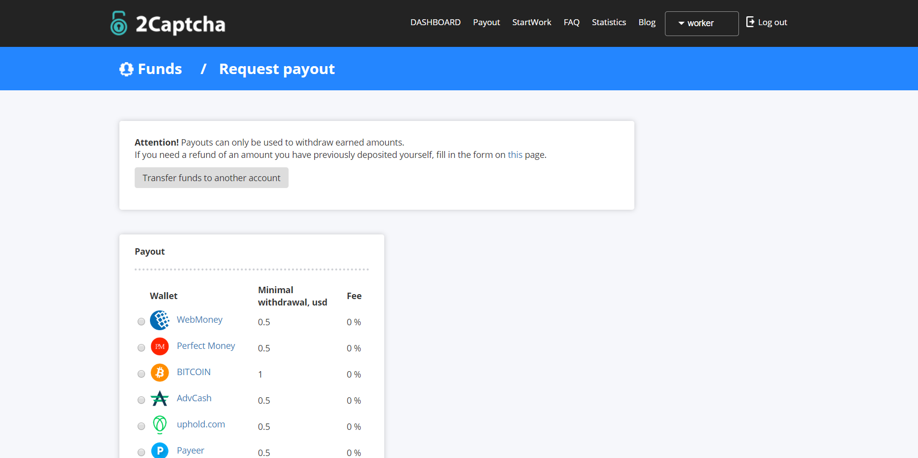 2captcha request payout page